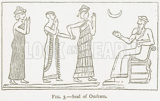 Seal of Ourkam. Illustration for A History of Art in Chaldaea and Assyria by Georges Perrot and Charles Chipiez (Chapman and Hall, 1884).