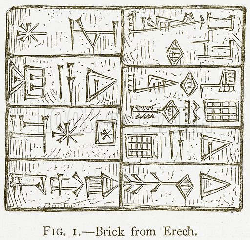 Brick from Erech. Illustration for A History of Art in Chaldaea and Assyria by Georges Perrot and Charles Chipiez (Chapman and Hall, 1884).