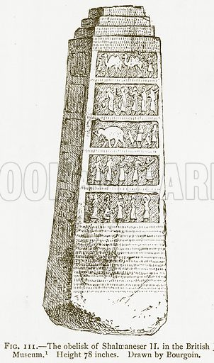 The Obelisk of Shalmaneser II in the British Museum. Illustration for A History of Art in Chaldaea and Assyria by Georges Perrot and Charles Chipiez (Chapman and Hall, 1884).