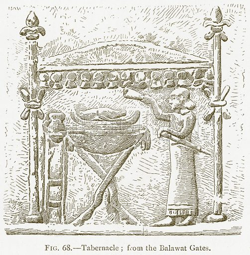 Tabernacle; from the Balawat Gates. Illustration for A History of Art in Chaldaea and Assyria by Georges Perrot and Charles Chipiez (Chapman and Hall, 1884).