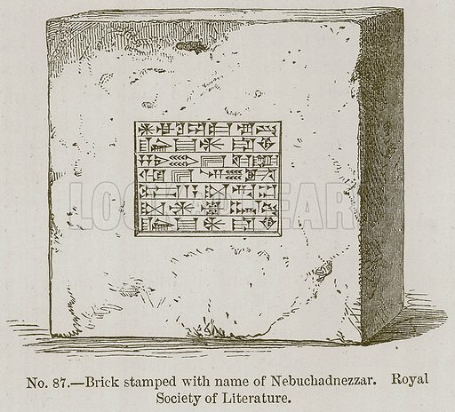 Brick Stamped with Name of Nebuchadnezzar. Royal Society of Literature. Illustration for History of Ancient Pottery by Samuel Birch (John Murray, 1873).