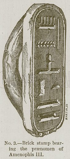 Brick Stamp Bearing the Praenomen of Amenophis III. Illustration for History of Ancient Pottery by Samuel Birch (John Murray, 1873).