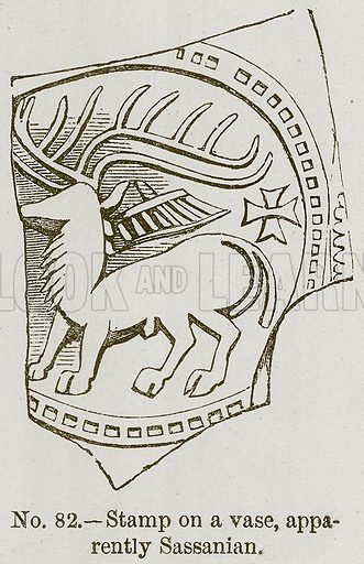 Stamp on a Vase, Apparently Sassanian. Illustration for History of Ancient Pottery by Samuel Birch (John Murray, 1873).