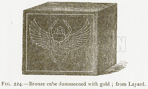 Bronze Cube Damascened with Gold; from Layard. Illustration from A History of Art in Chaldaea and Assyria by Georges Perrot and Charles Chipiez (Chapman and Hall, 1884).