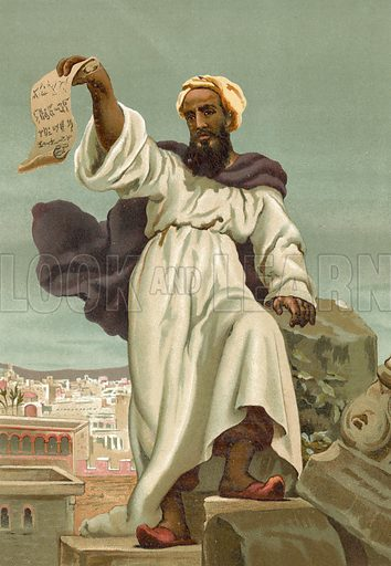 Muhammad.  Illustration for La Ciencia Y Sus Hombres by Luis Figuier (D Jaime Seix, 1876).  Large chromolithograph.