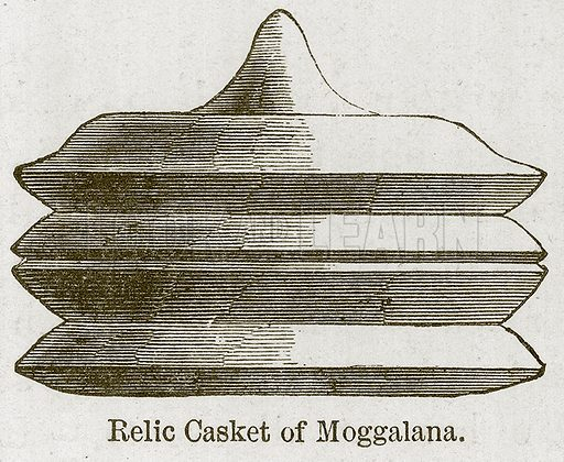 Relic Casket of Moggalana. Illustration for History of Indian and Eastern Architecture by James Fergusson (John Murray, 1876).