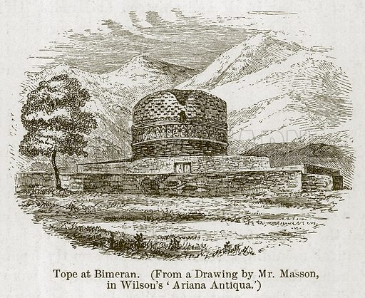 Tope at Bimeran. Illustration for History of Indian and Eastern Architecture by James Fergusson (John Murray, 1876).