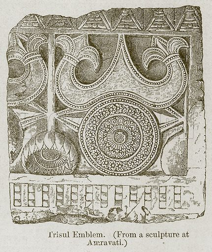 Trisul Emblem. Illustration for History of Indian and Eastern Architecture by James Fergusson (John Murray, 1876).