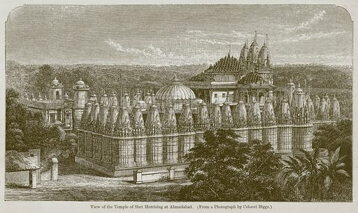 View of the Temple of Shet Huttising at Ahmedabad. Illustration for History of Indian and Eastern Architecture by James Fergusson (John Murray, 1876).