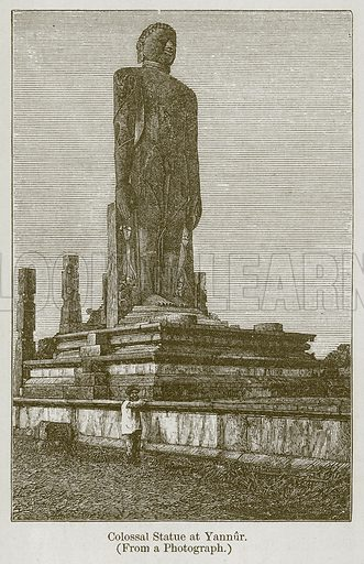 Colossal Statue at Yannur. Illustration for History of Indian and Eastern Architecture by James Fergusson (John Murray, 1876).
