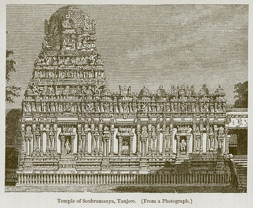 Temple of Soubramanya, Tanjore. Illustration for History of Indian and Eastern Architecture by James Fergusson (John Murray, 1876).