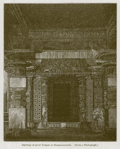 Doorway of Great Temple at Hammoncondah. Illustration for History of Indian and Eastern Architecture by James Fergusson (John Murray, 1876).