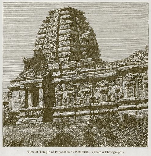 View of Temple of Papanatha at Pittadkul. Illustration for History of Indian and Eastern Architecture by James Fergusson (John Murray, 1876).