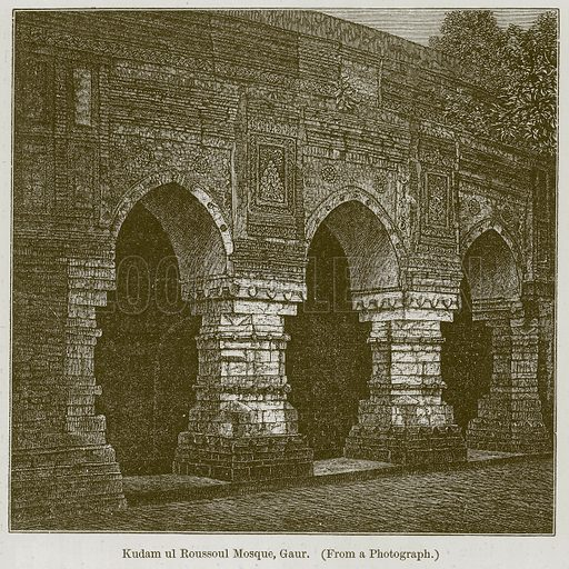 Kudam ul Roussoul Mosque, Gaur. Illustration for History of Indian and Eastern Architecture by James Fergusson (John Murray, 1876).