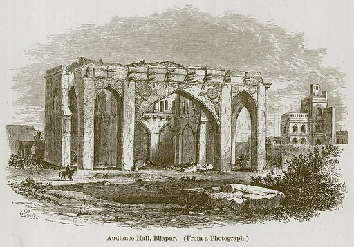 Audience Hall, Bijapur. Illustration for History of Indian and Eastern Architecture by James Fergusson (John Murray, 1876).