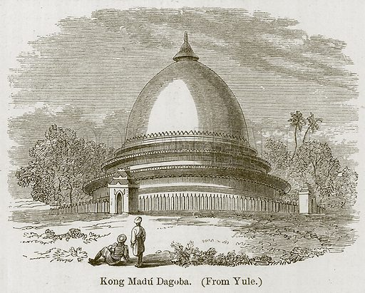 Kong Madu Dagoba. Illustration for History of Indian and Eastern Architecture by James Fergusson (John Murray, 1876).