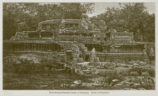 Three-Storeyed Terraced Temple at Panataram. Illustration for History of Indian and Eastern Architecture by James Fergusson (John Murray, 1876).