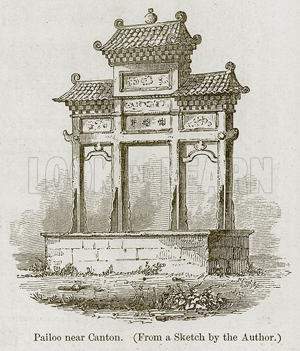 Pailoo near Canton. Illustration for History of Indian and Eastern Architecture by James Fergusson (John Murray, 1876).