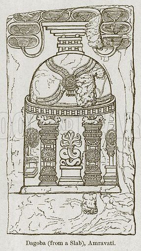 Dagoba (from a Slab), Amravati. Illustration for History of Indian and Eastern Architecture by James Fergusson (John Murray, 1876).