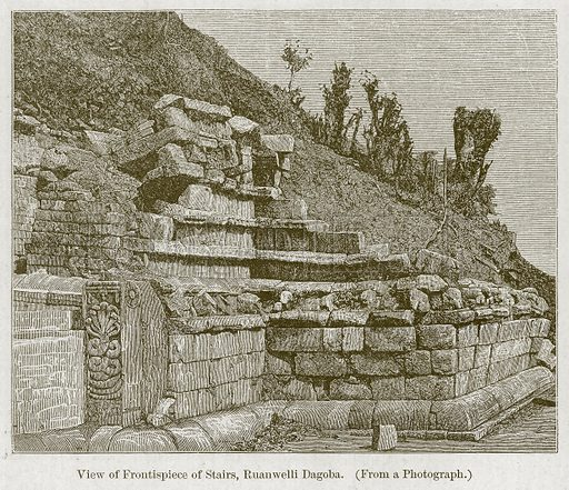 View of Frontispiece of Stairs, Ruanwelli Dagoba. Illustration for History of Indian and Eastern Architecture by James Fergusson (John Murray, 1876).