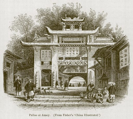 Pailoo at Amoy. Illustration for History of Indian and Eastern Architecture by James Fergusson (John Murray, 1876).