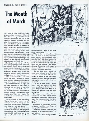 Scenes from the North European folk-tale The Month of March.