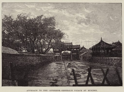 Approach to the Governor-General's Palace at Mukden. Illustration for The Illustrated London News, 17 November 1894.
