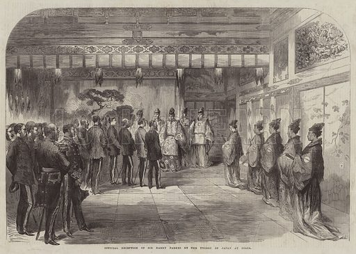 Official Reception of Sir Harry Parkes by the Tycoon of Japan at Osaca. Illustration for The Illustrated London News, 24 August 1867.
