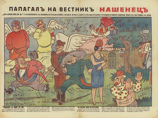 The expulsion of Adam from Paradise, 7 June 1941, Bulgarian WW2 political cartoon.