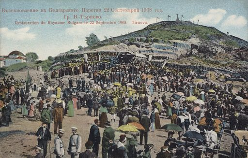 Restoring the Bulgarian kingdom – September 22, 1908 – city of Veliko Tarnovo, Bulgaria. Bulgarian people of the city of Veliko Tarnovo have gathered to declaring of independence by Tzar Ferdinand of Bulgaria. From 1878 to 1908 Bulgaria is a vassal principality of the Ottoman empire. On September 22, 1908 Prince Ferdinand declares independence from the Ottoman empire, thus becoming tsar(king) and sovereign of Bulgaria. The city and exact place are chosen deliberately. Veliko Tarnovo was the capital of medieval Bulgaria So by this act a continuity of sovereignty is shown.