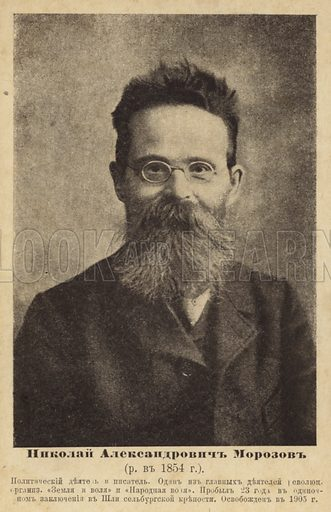Nikolai Morozov (1854–1946), Russian scientist and revolutionary activist, late 19th Century. Morozov was one of the leading members of the revolutionary societies Land and Liberty and People's Will. He was imprisoned in the Peter and Paul Fortress and Shlisselburg between 1882 and 1905.