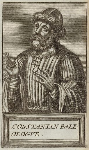 Constantine XI Palaiologos, last reigning Byzantine Emperor. Published in Portraits and Lives of Illustrious Men, by Andre Thevet, Paris, 1584, engraved by Thomas Campanella De Laumessin.