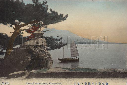 Sakurajima was a town located in Kagoshima District, Kagoshima, Japan.