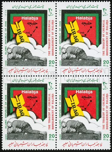 Iranian postage stamps, commemorating the tragedy of chemical bombardment of Halabja, 1988, showing a bomb with Iraq printed on the side alongside a body on the ground.