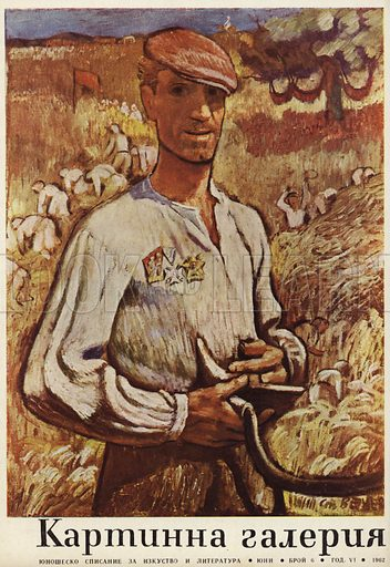 Bulgarian peasant during the harvest, wearing socialist medals for work achievements, c1962.