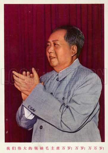 Mao Zedong (1893-1976). Founding father of the People's Republic of China.