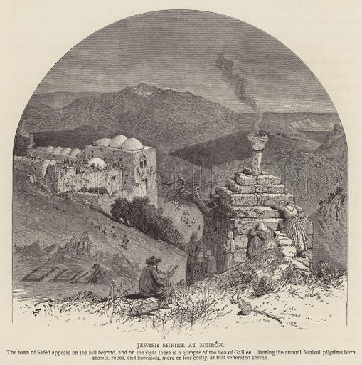Jewish shrine at Meiron. Illustration for Picturesque Palestine edited by Sir Charles Wilson (Virtue, c 1880).