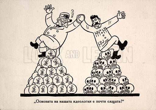 Bulgarian propaganda cartoon mocking the alliance between capitalist Britain and the totalitarian Soviet Union, World War II.