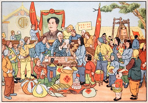 Scene in a village in rural China, Chinese communist propaganda postcard.