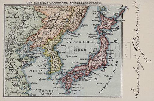 Map of the theatre of the Russo-Japanese War, 1904-1905. Postcard, early 20th century.