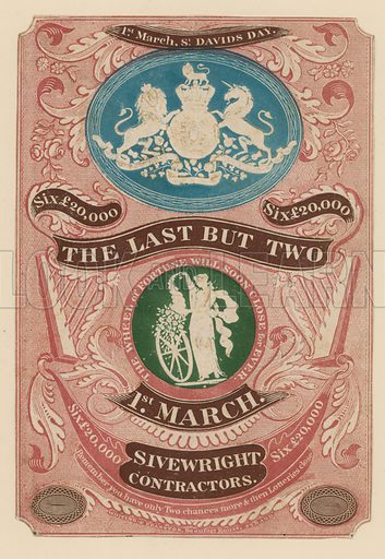 Advertsisement for last but two lottery in England.
