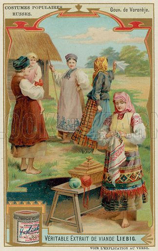 Voronezh.  Liebig card, late 19th century/early 20th century.