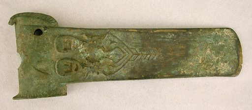 Socketed axehead (fu) with figures. Date: BCE 0s. Record ID: fsg_S2012.9.595.