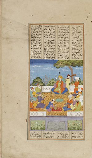 Folio from a Shahnama (Book of Kings) by Firdawsi (d. 1020); Nushirwan receives news of the revolt of his son Nushzad. Date: 1700s. Record ID: fsg_F1907.792.