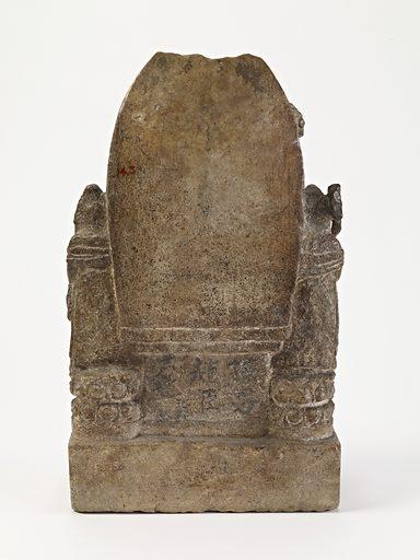 Buddhist trinity. Date: 500s. Record ID: fsg_F1914.3.