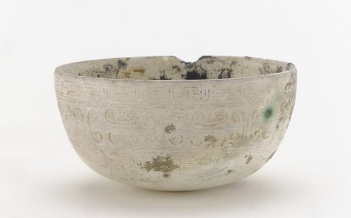 Ovoidal cup. Date: BCE 0s. Record ID: fsg_F1916.173.
