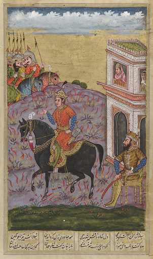 The Shahnamah of Firdausi. Date: 1800s. Record ID: fsg_F1907.277.