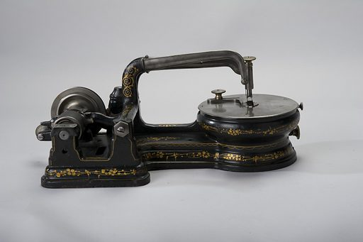 Invention for Improvement in Sewing Machines. Date: 1870s. Record ID: nmah_1069711.