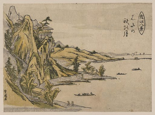 Autumn moon over Ishiyama. Print shows a temple(?) on a mountain on the coastline of Ishiyama in the Ōmi Province, with a shrine on the shore, pilgrims or travelers on stairway leading up the mountainside, and boats offshore. Date between 1804 and 1818.