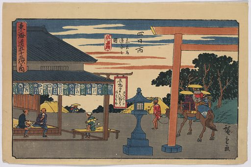 Yokkaichi. Print shows travelers at, and passing on horseback, a rest stop near a small shrine and a torii at the Yokkaichi station on the Tōkaidō Road. Date between 1838 and 1844.